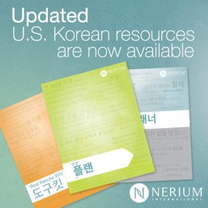 Nerium US Korean Materials Updated