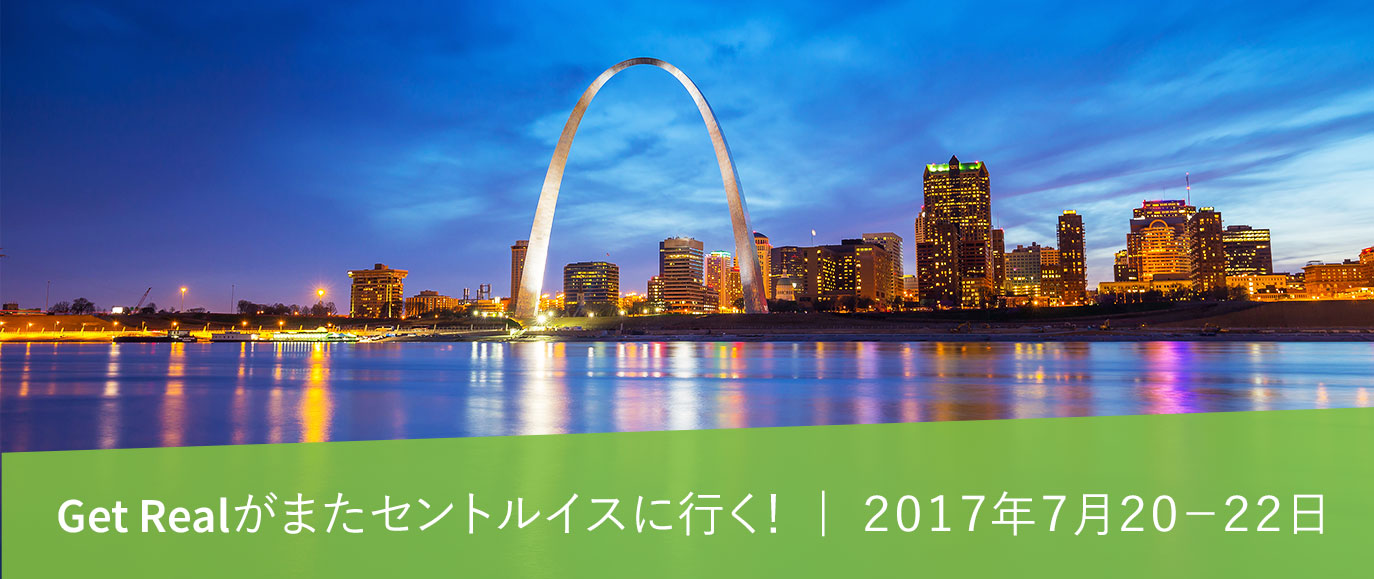 Get Real St. Louis 2017